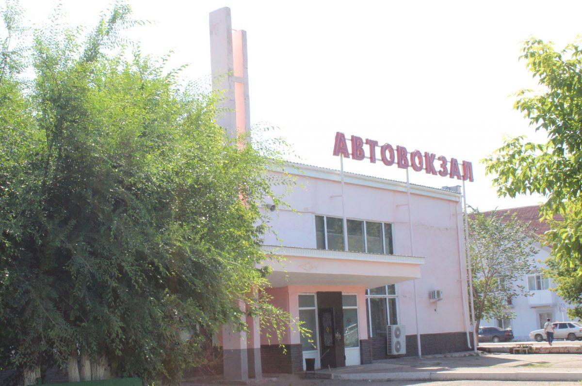 Автовокзал Экибастуза