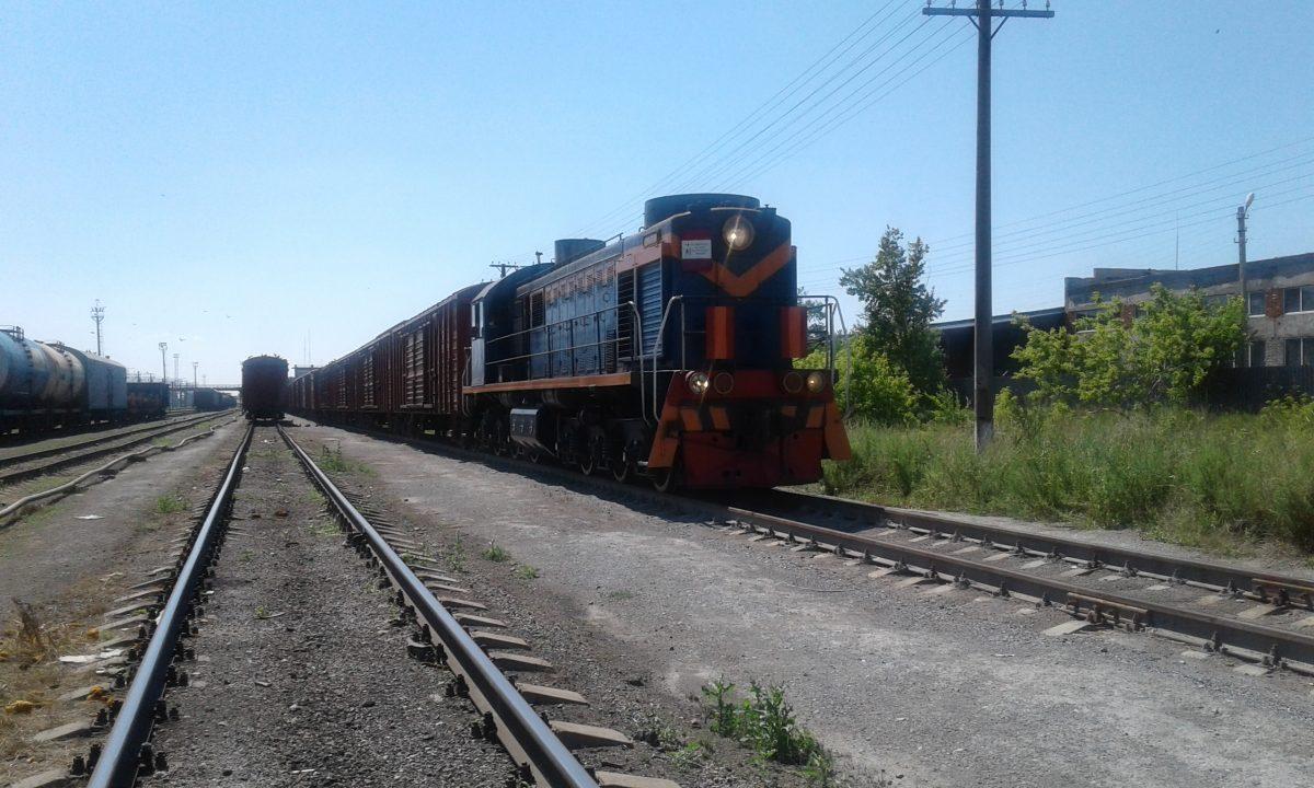 Продовольственный поезд