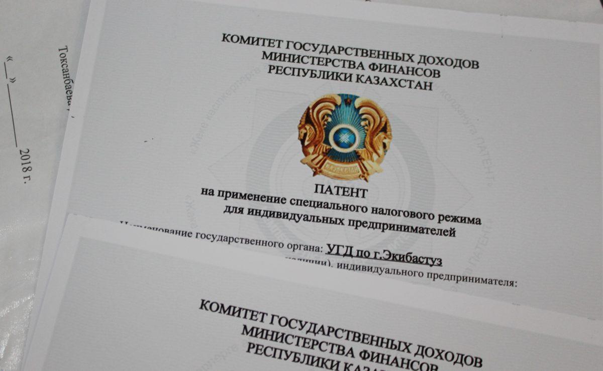 Ошибка при регистрации ип налоговая регистрация ип брянск