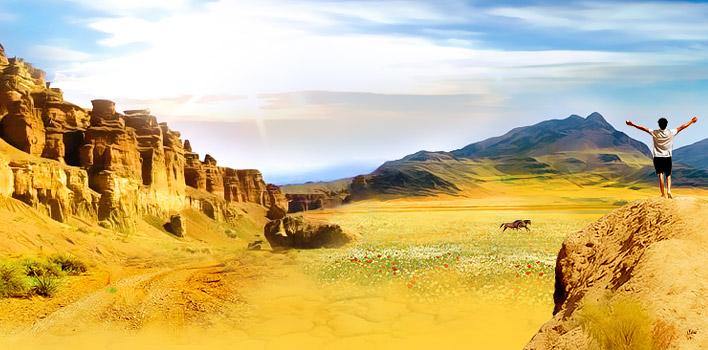 Казахстан.