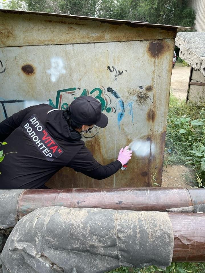Волонтёры против наркотиков.